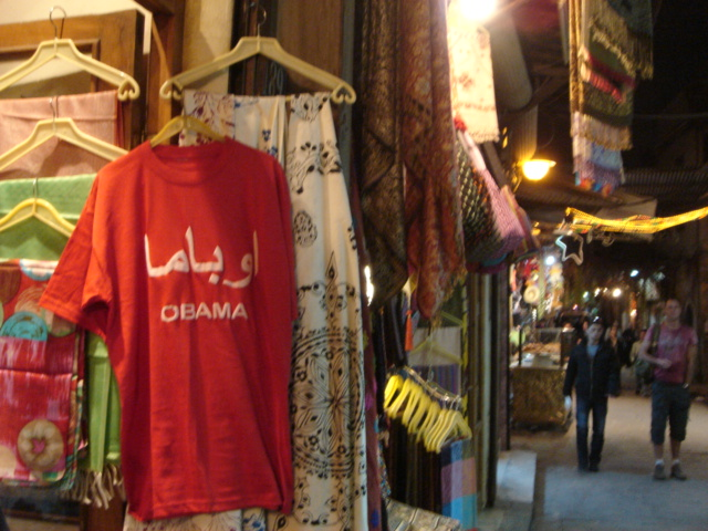 Obama T-shirt in old Damascus (photo by Magdi Abdelhadi, BBC News)