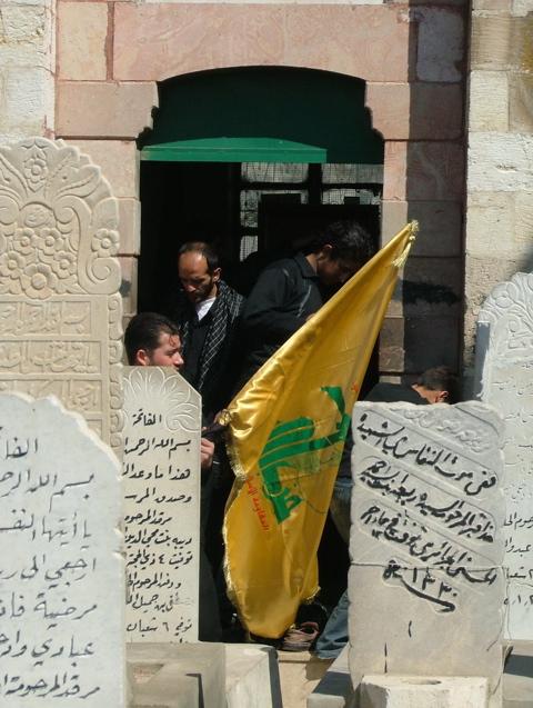 https://joshualandis.com/blog/wp-content/uploads/Hezbollah Pilgrims Bab al-Saghir Cemetery