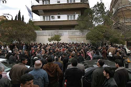 Iraqi Refugees Demonstrate in Damascus