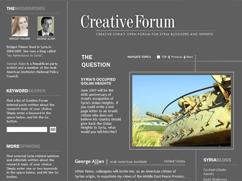 Creative Syria's new Forum