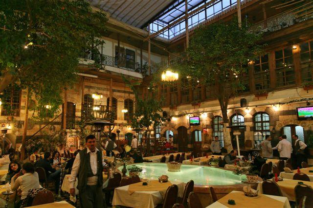 Damascene Restaurant