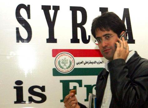 Haaretz reporter, Yoav Stern.